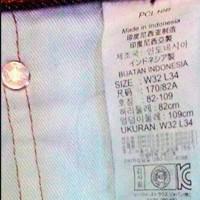 Celana Jeans Original Levis 501 Made in Indonesia
