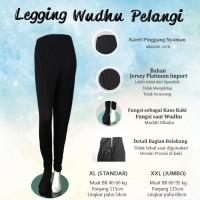 Celana Hijab Trend Masa Kini, Legging Wudhu Pelangi