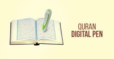 Quran Digital Pen